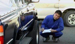 Онлайн аукцион авто Японии