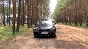 BMW 6 серии 2019 вид спереди