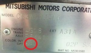 Код краски на автомобиле Mitsubishi