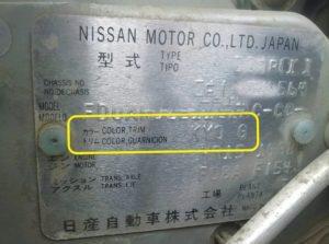 Код краски на автомобиле Nissan