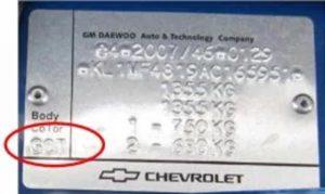 Код краски на автомобиле Chevrolet