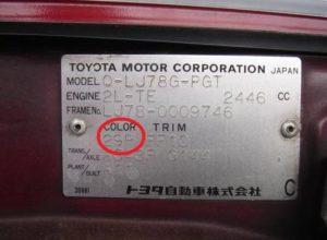 Код краски на автомобиле Toyota