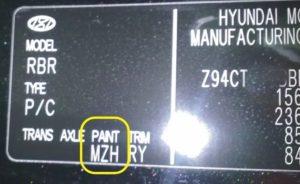 Код цвета краски на автомобиле Hyundai