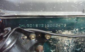 Вин-номер под капотом машины